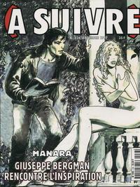 Cover Thumbnail for (À Suivre) (Casterman, 1977 series) #236