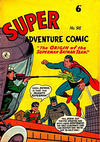 Cover Thumbnail for Super Adventure Comic (1950 series) #98 [Price difference]