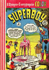 Cover for Superboy (K. G. Murray, 1949 series) #101 [Price difference]
