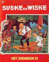 Cover for Suske en Wiske (Standaard Uitgeverij, 1967 series) #73 - Het zoemende ei