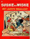Cover for Suske en Wiske (Standaard Uitgeverij, 1967 series) #172 - Het laatste dwaallicht