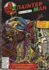 Cover for Σπάιντερ Μαν (Kabanas Hellas, 1977 series) #77