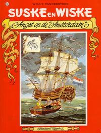 """Cover Thumbnail for Suske en Wiske (Standaard Uitgeverij, 1967 series) #202 - Angst op de """"Amsterdam"""""""