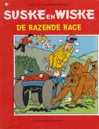 Cover Thumbnail for Suske en Wiske (Standaard Uitgeverij, 1967 series) #249 - De razende race