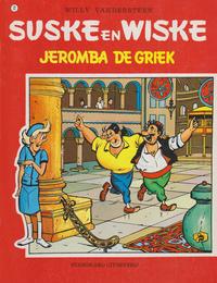 Cover Thumbnail for Suske en Wiske (Standaard Uitgeverij, 1967 series) #72 - Jeromba de Griek