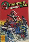 Cover for Σπάιντερ Μαν (Kabanas Hellas, 1977 series) #83