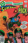 Cover Thumbnail for DC Comics Presents (1978 series) #10 [British Price Variant]