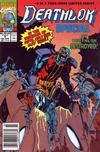 Cover for Deathlok Special (Marvel, 1991 series) #3 [Newsstand]
