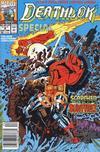 Cover for Deathlok Special (Marvel, 1991 series) #4 [Newsstand]