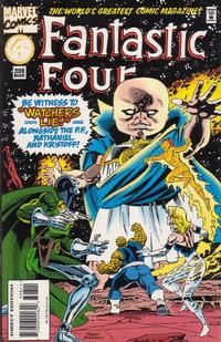 Cover for Fantastic Four (Marvel, 1961 series) #398 [Regular Direct Edition]