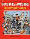 Cover for Suske en Wiske (Standaard Uitgeverij, 1967 series) #247 - Het kostbare kader