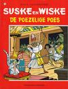 Cover for Suske en Wiske (Standaard Uitgeverij, 1967 series) #155 - De poezelige poes