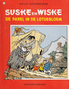 Cover for Suske en Wiske (Standaard Uitgeverij, 1967 series) #214 - De parel in de Lotusbloem