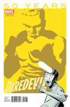 Cover Thumbnail for Daredevil (2014 series) #36 (1.50) [Marcos Martin Yellow Variant]