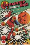 Cover for Σπάιντερ Μαν (Kabanas Hellas, 1977 series) #156