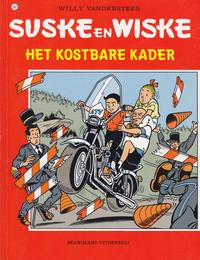 Cover Thumbnail for Suske en Wiske (Standaard Uitgeverij, 1967 series) #247 - Het kostbare kader
