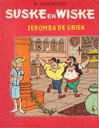 Cover Thumbnail for Suske en Wiske (Standaard Uitgeverij, 1947 series) #63 - Jeromba de Griek
