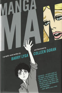 Cover Thumbnail for Mangaman (Houghton Mifflin, 2011 series)