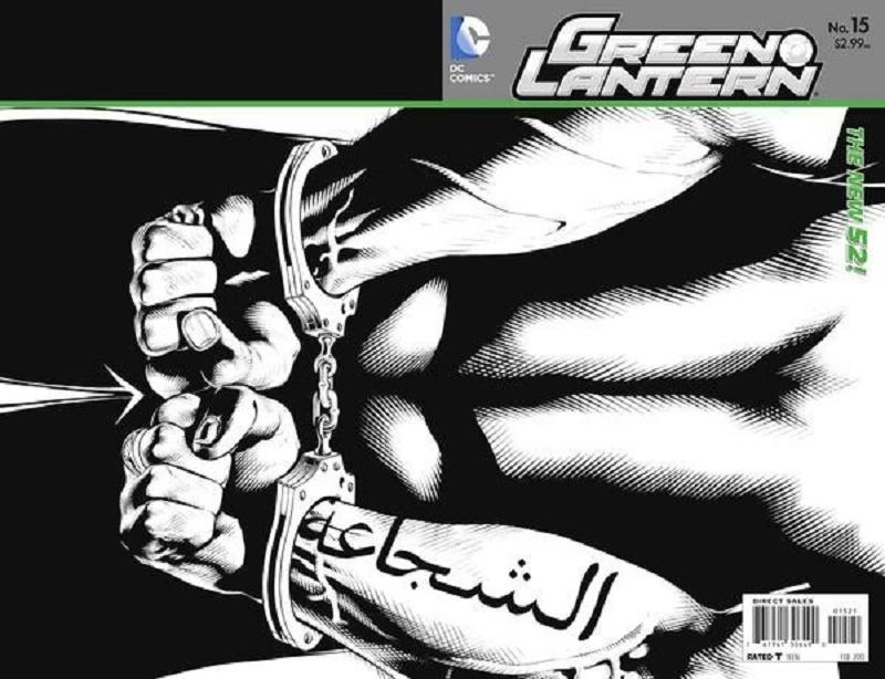 Cover for Green Lantern (DC, 2011 series) #15 [Combo Pack]