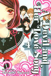 Cover for A Devil and Her Love Song (Viz, 2012 series) #4