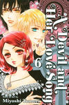 Cover for A Devil and Her Love Song (Viz, 2012 series) #6