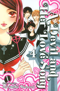 Cover Thumbnail for A Devil and Her Love Song (Viz, 2012 series) #4