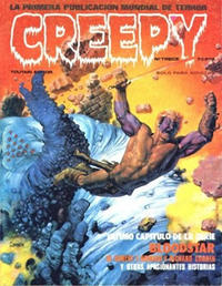Cover Thumbnail for Creepy (Toutain Editor, 1979 series) #13
