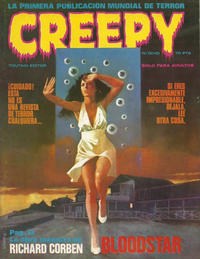 Cover Thumbnail for Creepy (Toutain Editor, 1979 series) #8