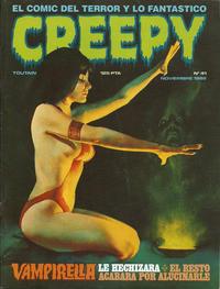 Cover Thumbnail for Creepy (Toutain Editor, 1979 series) #41