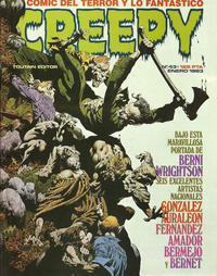 Cover Thumbnail for Creepy (Toutain Editor, 1979 series) #43