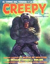 Cover Thumbnail for Creepy (Toutain Editor, 1979 series) #14