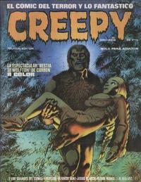 Cover Thumbnail for Creepy (Toutain Editor, 1979 series) #16
