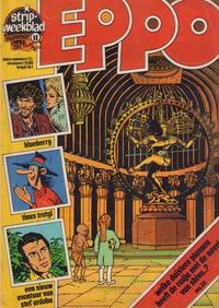 Cover Thumbnail for Eppo (Oberon, 1975 series) #11/1976