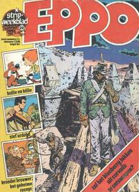 Cover Thumbnail for Eppo (Oberon, 1975 series) #22/1976