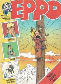 Cover Thumbnail for Eppo (Oberon, 1975 series) #10/1975