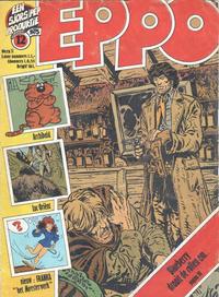 Cover Thumbnail for Eppo (Oberon, 1975 series) #12/1975