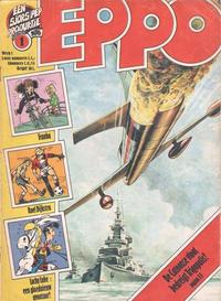 Cover Thumbnail for Eppo (Oberon, 1975 series) #1/1976