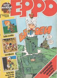Cover Thumbnail for Eppo (Oberon, 1975 series) #14/1976