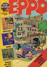 Cover Thumbnail for Eppo (Oberon, 1975 series) #15/1976