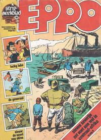 Cover Thumbnail for Eppo (Oberon, 1975 series) #10/1976