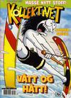 Cover for Torbjørn Liens Kollektivet Sommerspesial (Bladkompaniet / Schibsted, 2010 series) #2014 - Vått og hått!