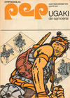 Cover for Pep (Oberon, 1972 series) #42/1972