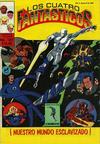 Cover for Los Cuatro Fantasticos (Novedades, 1980 series) #122