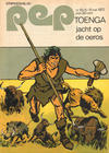 Cover for Pep (Oberon, 1972 series) #19/1972