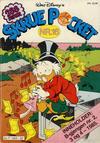 Cover for Skrue Pocket (Hjemmet, 1984 series) #16