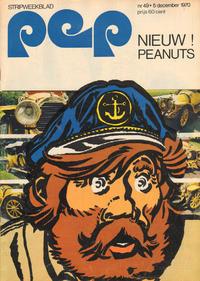 Cover Thumbnail for Pep (Geïllustreerde Pers, 1962 series) #49/1970