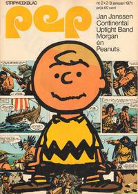 Cover Thumbnail for Pep (Geïllustreerde Pers, 1962 series) #2/1971