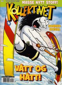 Cover Thumbnail for Torbjørn Liens Kollektivet Sommerspesial (Bladkompaniet / Schibsted, 2010 series) #2014 - Vått og hått!