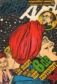 Cover Thumbnail for Pep (Oberon, 1972 series) #47/1974