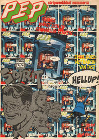 Cover Thumbnail for Pep (Oberon, 1972 series) #51/1974